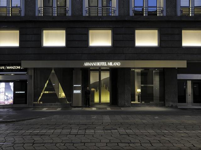 Armani Hotel Milano entrance night