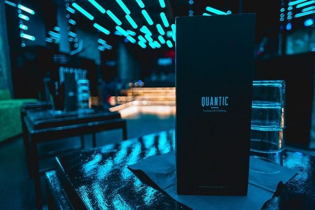 Capodanno Quantic Milano